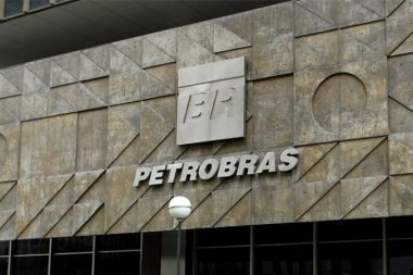 Petrobras - Sede