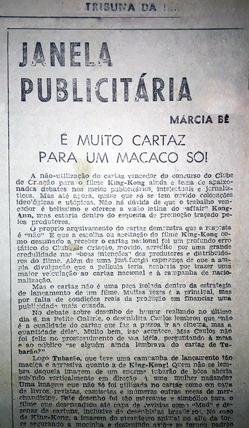 Janela Publicitária - A Edição nº 1, de 15 de julho de 1977.